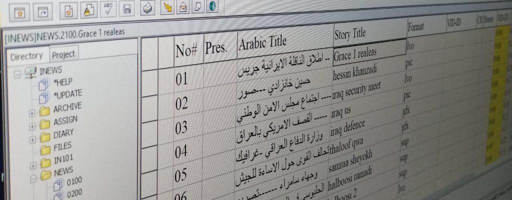 Mobile Alsharqiya Academy اكاديمية الشرقية